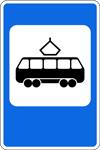 Знак трамвайной остановки