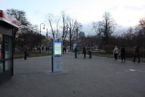 Информационная стойка на выходе из ст. м. «Горьковская»