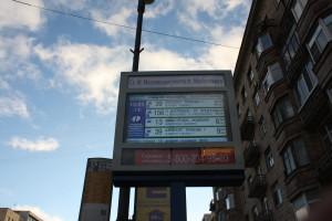 LCD Информационное табло нового поколения