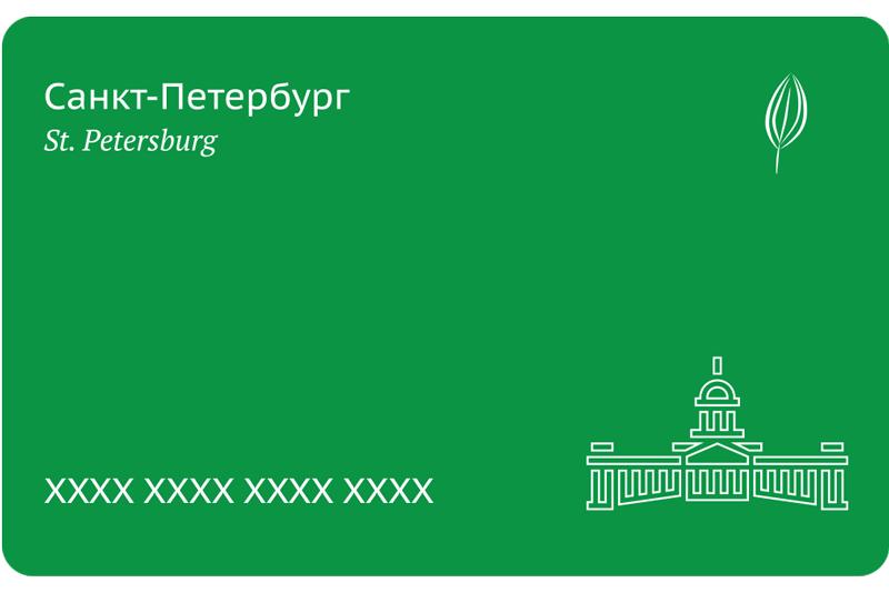 """Электронная карта """"Карта города"""""""