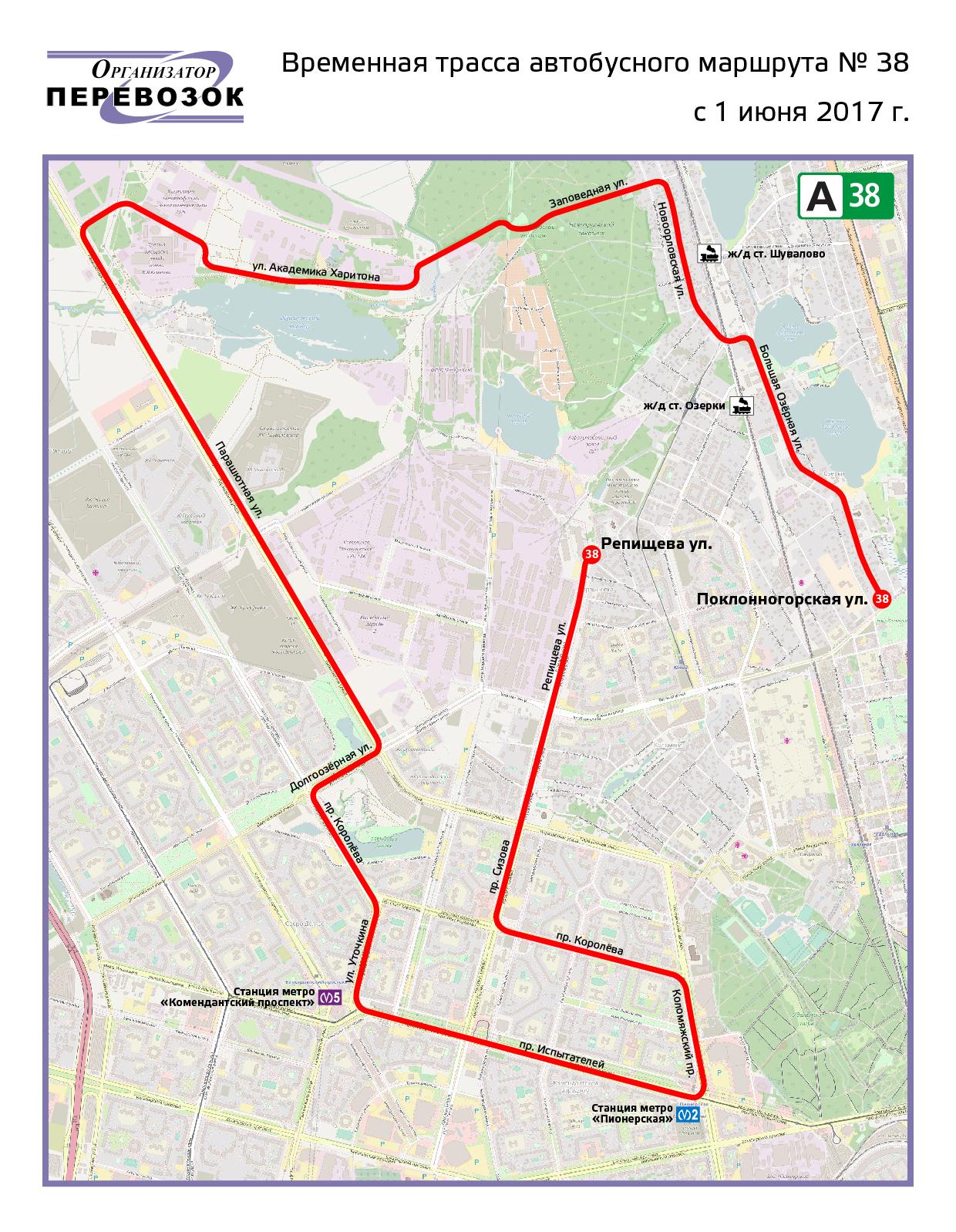 Королев маршрут 1 схема