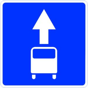 часть маршрута проходит по выделенной полосе