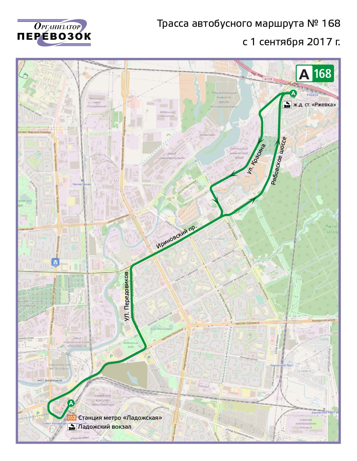 расписание маршрута 718 автобуса москва более