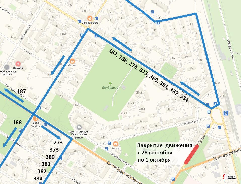 В Пушкине изменится схема движения автобусов